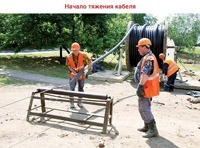 Высоковольтный кабель в Новокуйбышевске